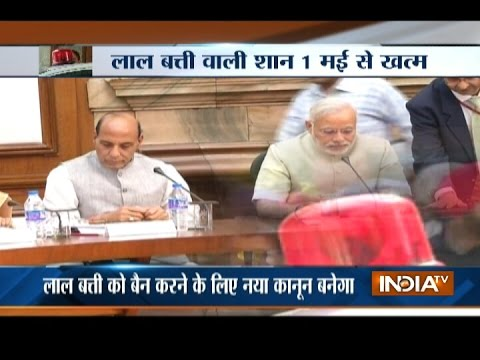 Video PM Modi cracks down on 'lal batti' culture, govt bans use of red beacon by VIPs from May 1 download in MP3, 3GP, MP4, WEBM, AVI, FLV January 2017