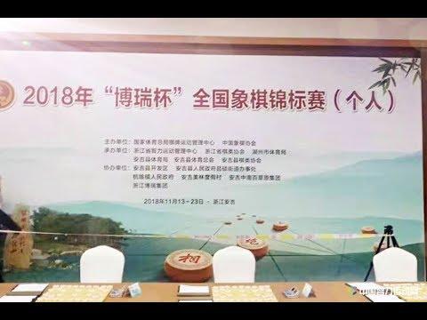 Tạ Nghiệp Kiền vs Vương Thiên Nhất : Vòng 1 Giáp tổ bảng Nam giải vô địch cá nhân Trung Quốc 2018