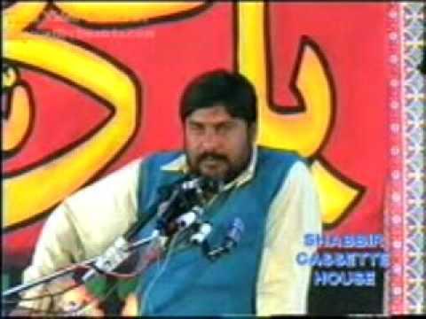 Video Best Majlis Zakir Liaqat Hussain Samandwana Must watch download in MP3, 3GP, MP4, WEBM, AVI, FLV January 2017