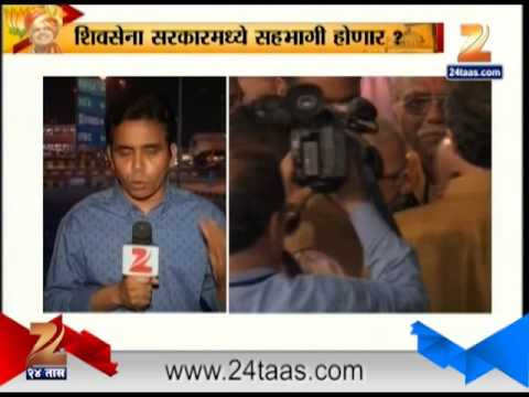 Discussion On Uddhav Thackray Attends BJP Oth Ceremony 31 October 2014 09 PM