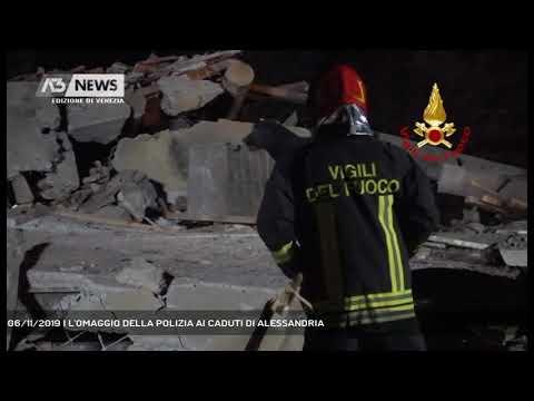 06/11/2019 | L'OMAGGIO DELLA POLIZIA AI CADUTI DI ALESSANDRIA