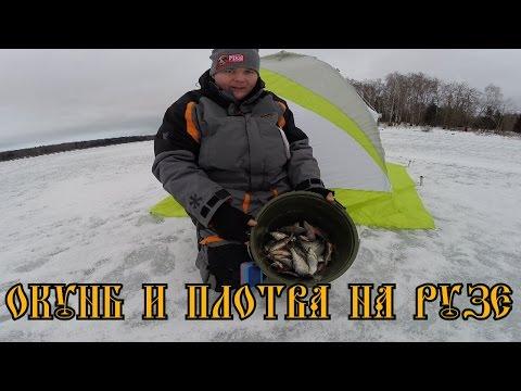 отчет о рыбалке на рузе