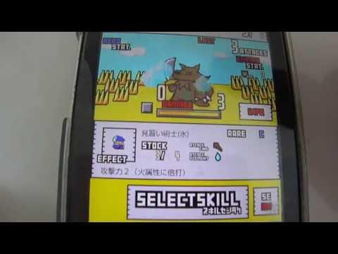 Video of OnesideKill