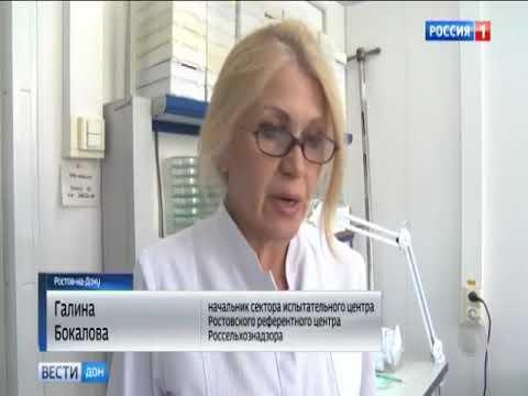 О выявлении в Ростовской области партии семян, зараженных карантинными объектами