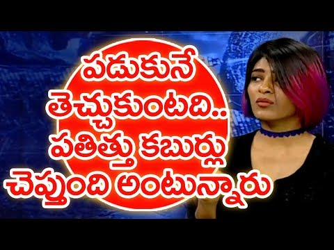 All Know About Mahesh Kathi How He Flirts Women  Victim | Mahaa Entertainment