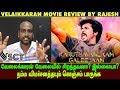 Velaikkaran Movie Review | SivaKarthikeyan |Nayanthara |MohanRaja |Anirudh