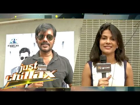 Just-Chillax-Bongu-Movie-Team-28-07-2016-Puthuyugam-TV