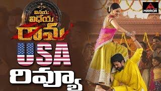 Vinaya Vidheya Rama Movie Review and Rating | VVR Movie Review and Rating | Ram Charan | Mirror TV