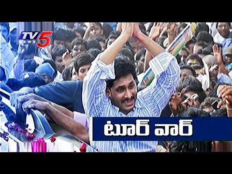 YS Jagan's Tour In Andhra Pradesh Raising Conflicts in AP Politics