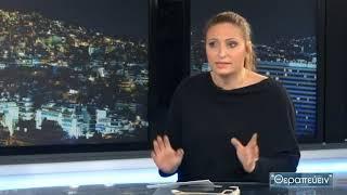Συνέντευξη του χειρουργού αποκατάστασης τριχωτού Κωνσταντίνου Αναστασάκη στην εκπομπή «Θεραπεύειν»