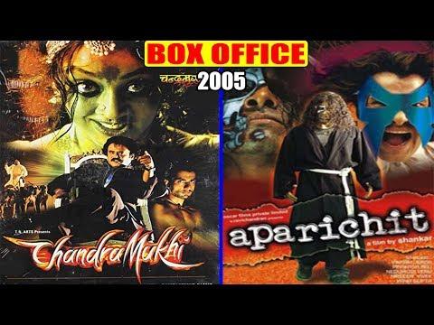 Aparichit Movie English Subtitles Free Download