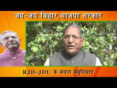 अजीजपुर घटना पर JDU सरकार कर रही सियासत : Nand Kishore Yadav