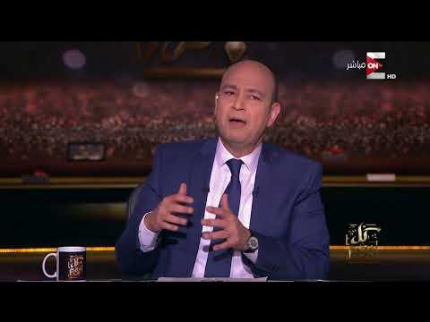 """عمرو أديب عن """"فيسبوك"""" المصري: أي """"فيسبوك"""" والإنترنت بسرعة السلحفاء؟"""