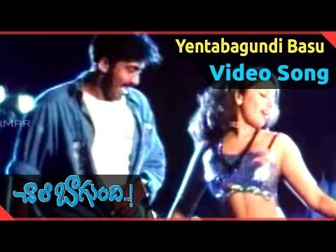 Video Chala Bagundi Movie   Yentabagundi Basu Nee Figuru Video Song   Srikanth, Naveen download in MP3, 3GP, MP4, WEBM, AVI, FLV January 2017