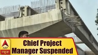Video Varanasi Flyover Collapse: 4 Including Chief Project Manager Suspended Following The Incident | MP3, 3GP, MP4, WEBM, AVI, FLV Juli 2018