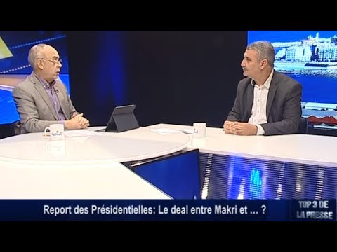 Report des Présidentielles: Le deal entre Makri et … ?