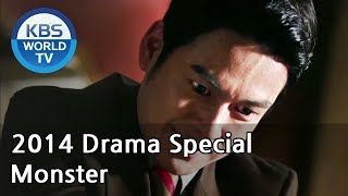 Monster           2014 Drama  Special   Eng   2014 04 18