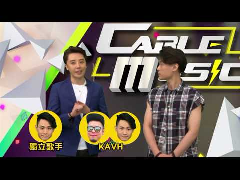 Cable Music有線音樂第十六集 李連錦 ...