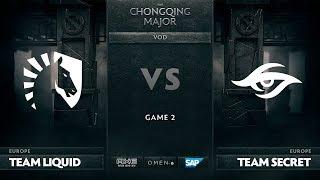 [RU] Team Liquid vs Team Secret, Game 2, The Chongqing Major UB Round 1