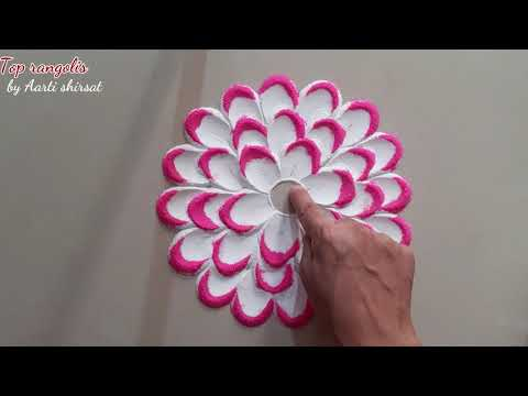 shading flower rangoli by Aarti shirsat || rangoli design || latest rangoli || Top rangolis