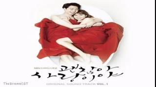 Various Artists - Slow Romance (It's Okay,That's Love OST Volume.1)