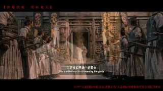 Nonton                            Zhongkui  Snow Girl And The Dark Crystal  2015  Film Subtitle Indonesia Streaming Movie Download