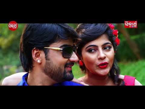 Video Tamaku Dekhila Pare - Romantic Odia Film Song | Film - Tamaku Dekhila Pare | Sambit & Jhilik download in MP3, 3GP, MP4, WEBM, AVI, FLV January 2017