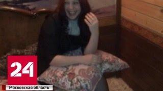 В подмосковном Одинцове закрыт интим-салон, располагавшийся в сауне