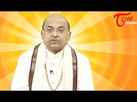 Sahityamlo Hasyam || Episode 197 || By Dr. Garikipati Narasimha Rao