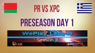 PR vs neXtPlease, game 1