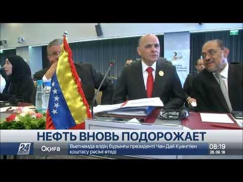 Цены на нефть продолжают расти - DomaVideo.Ru