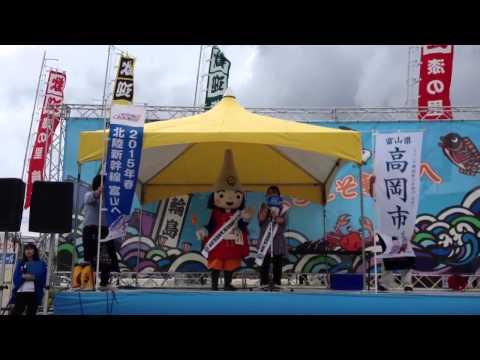 富山県高岡市のゆるキャラ「利長」君観光PR