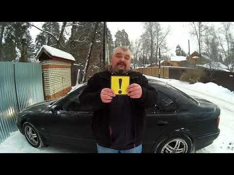 Автомобильный баф - восклицательный знак. Знак у, знак туфельки. (видео)