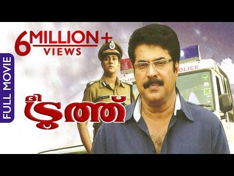 The Truth Malayalam Full Movies   Investigative Thriller   Super Hit Movie   Mammootty