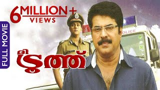 Video The Truth Malayalam Full Movies | Investigative Thriller | Super Hit Movie | Mammootty MP3, 3GP, MP4, WEBM, AVI, FLV Maret 2019