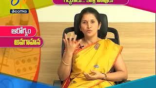 Sukhibhava   16th September 2017   Full Episode   ETV Telangana
