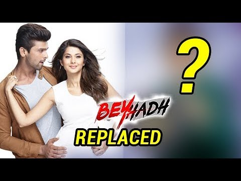 This Reality Show To REPLACE Beyhadh | Jennifer Wi