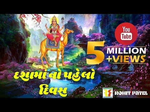 Video Dashamaa no pahelo divas Movie (Full HD) download in MP3, 3GP, MP4, WEBM, AVI, FLV January 2017