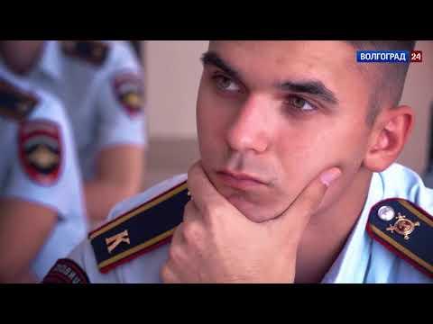 50 лет Волгоградской академии МВД. Выпуск 05.10.17