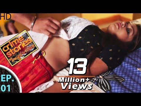 Video Crime Stories - क्राइम स्टोरीज़ - EP. 01 - Vaishali Ki Jawaani - वैशाली की जवानी  - 7th April 2018 download in MP3, 3GP, MP4, WEBM, AVI, FLV January 2017