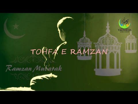 Video Muhammad Usama Khan - Tohfa e Ramzan - New Kalaam 2018 - Tauheed Islamic download in MP3, 3GP, MP4, WEBM, AVI, FLV January 2017