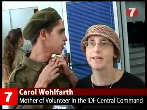 Watch 'Severely Disabled Serving in the Israel Defense Forces: Preparation for a Future in the Workplace? (Video Clip)'