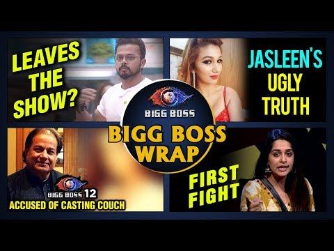 HIGHLIGHTS Of Bigg Boss 12   Sreesanth FIGHT, Anup