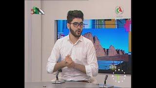 Bonjour d'Algérie - Émission du 01 juillet 2020