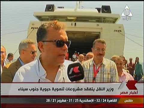 وزير النقل يتفقد مشروعات تنموية حيوية بجنوب سيناء
