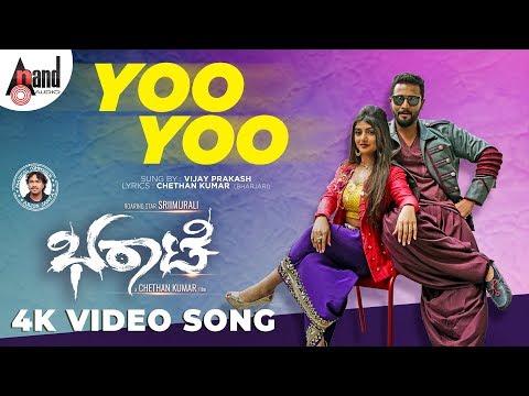 Bharaate | Yoo Yoo | 4K Video Song | Sriimurali | Sree Leela | Chethan Kumar | Arjun Janya | Suprith