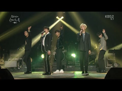 WINNER - '공허해(empty)' 0219 Yoo Hee-yeol's Sketchbook