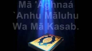 Learn Surah Masadd (Palm Fibre) Or Surah Lahab (The Flame) 111 - Roman Arabic - Sheikh Adil Kalbani