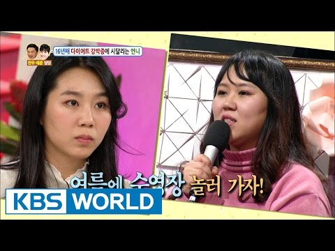 16 Years of Diet [Hello Counselor / 2017.01.16] (видео)