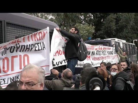 Griechenland: Tränengas gegen Lehrer-Demo in Athen